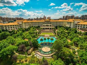 . Jinjiang International Hotel Ganzhou