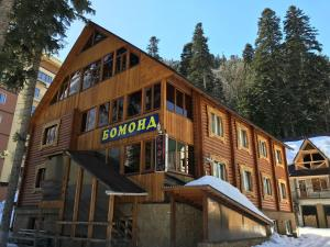 Hotel Bomond - Alibek