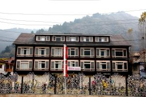 Hotel New Park at Dal Lake, Hotel  Srinagar - big - 11