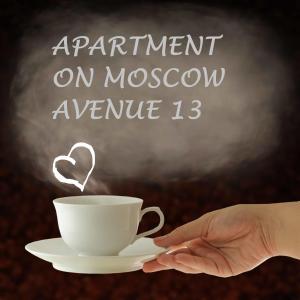 Апартаменты На Московском проспекте, 13