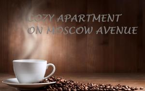 Cosy Apartment on Boulevard Moscow