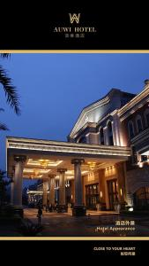 Chongqing Aowei Hotel, Hotels  Chongqing - big - 37