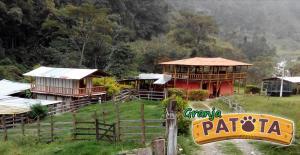 Granja PATOTA - اباغويه