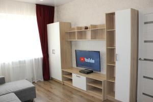 Apartment Panorama - Plodorodnyy