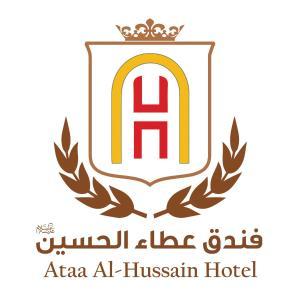 Ataa Al-Hussain Hotel