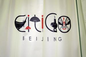 CitiGO House Shangdi Beijing