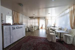 Hotel La Giara - AbcAlberghi.com
