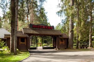 Verizhitsa Hotel, Hotels  Tikhvin - big - 78