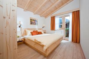 Brugger Dörfl - Hotel - Mayrhofen