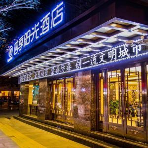 Dunhuang Season Boutique Hotel