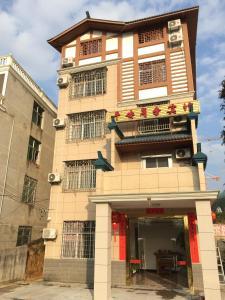 Hostels und Jugendherbergen - Ninghua County Pingan Business Hotel