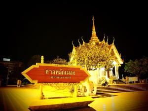 Eco Inn Ubon Ratchathani, Hotel  Ubon Ratchathani - big - 44