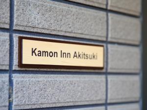 Kamon Inn Akitsuki, Prázdninové domy  Kjóto - big - 22