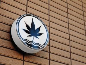 Kamon Inn Akitsuki, Prázdninové domy  Kjóto - big - 21