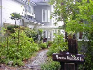 Auberges de jeunesse - Pension Keyaki