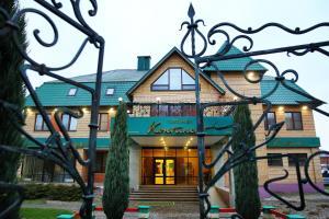 Kontinent Hotel - Kostylëvo