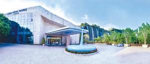 Otique Aqua Hotel, Hotels  Shenzhen - big - 27