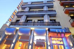 Hostales Baratos - Argo Hotel Piraeus