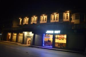 Kaisar, Hotels  Srinagar - big - 23