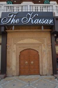 Kaisar, Hotely  Šrínagar - big - 21