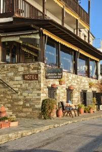 obrázek - Maistrali Hotel