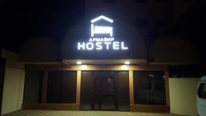 Hostel Armavir - Kurganinsk