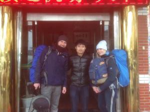 Auberges de jeunesse - Wuyishan City Chun Hui Traders Hotel