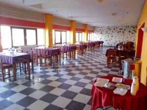 Hala Hotel