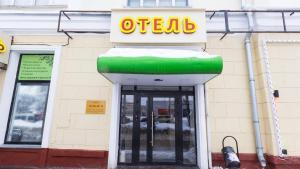 Otdykh 9 Hotel - Lyublino-Dachnoye