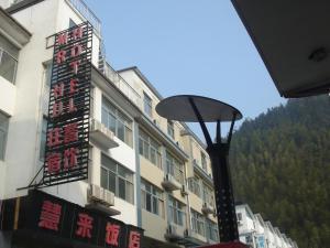 Hostales Baratos - Hui Lai Hotel