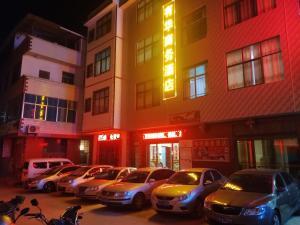 Auberges de jeunesse - Wuding Youhua Business Hotel