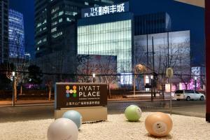 Hyatt Place Shanghai Tianshan Plaza