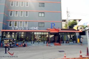 Uplus Uhome Residence