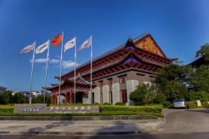 Auberges de jeunesse - Cloud Luo Ping Hotel