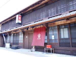 Auberges de jeunesse - Guest House Yanagiya