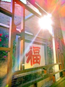 Beijing Badaling Great Wall Cao's Courtyard Hostel, Kúriák  Jencsing - big - 80