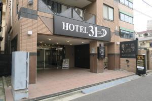 Auberges de jeunesse - HOTEL 31