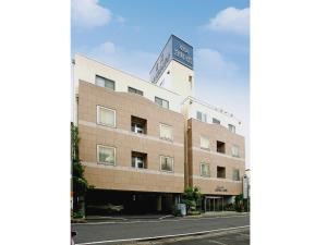Koga Central Hotel - Oyama