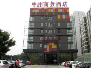 Central City Hotel Shangdu Rd Branch - Xingzhuang