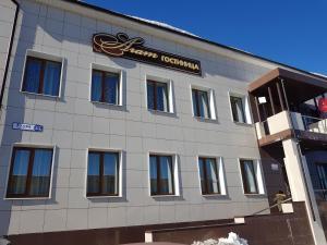 Hotel Agat - Savel'yevo