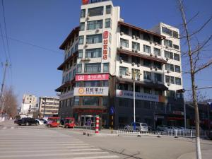 Albergues - Home Inn Linyi Heping Road County Government