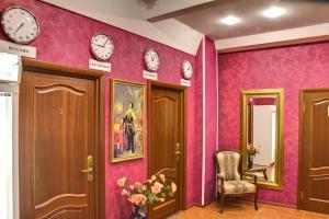 Suvorovskaya Hotel, Hotely  Moskva - big - 37