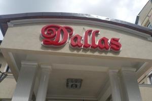 Auberges de jeunesse - Pensiunea Dallas