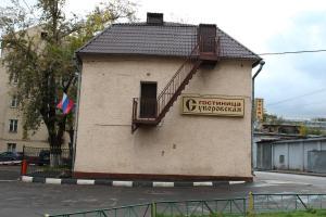 Suvorovskaya Hotel, Hotely  Moskva - big - 56