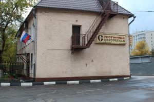 Suvorovskaya Hotel, Hotely  Moskva - big - 57