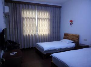 Hostales Baratos - Zhexi Canyon Linhu Villa Hotel