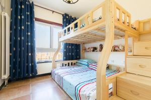 Annie's Home Apartment, Апартаменты  Цзинань - big - 15