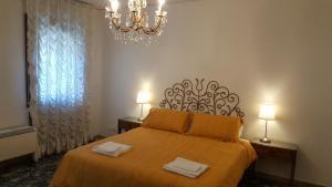Appartamento Guglie - AbcAlberghi.com