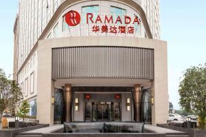 Ramada Foshan Shunde, Hotely  Shunde - big - 43
