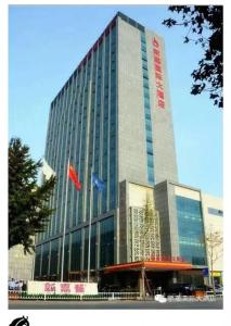 Hostels und Jugendherbergen - Xinjia International Grand Hotel